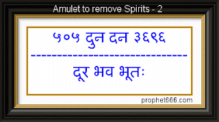 Indian Occult Amulet to remove Spirits - 2