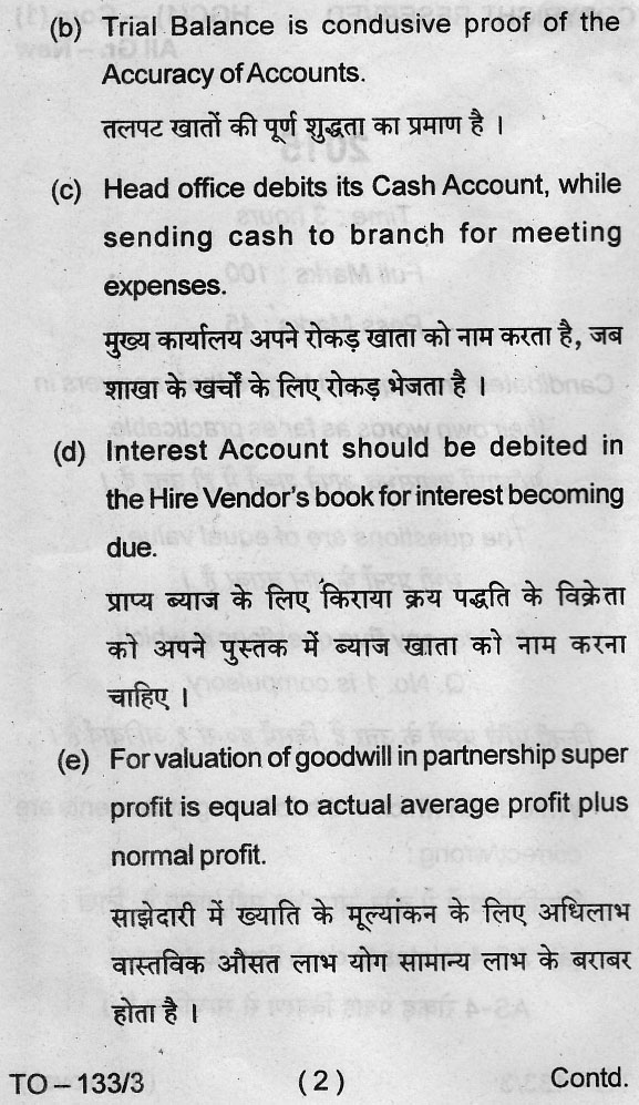 LNMU First Year B.Com Commerce (All Grade) 2015 Question