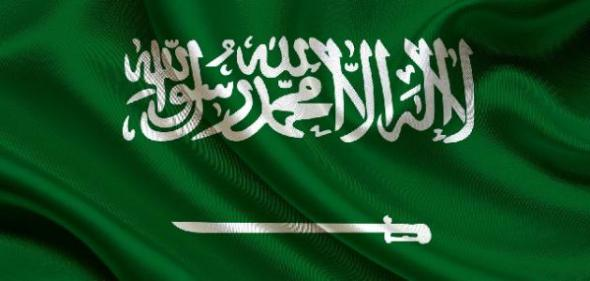 فرص عمل بالمملكة العربية السعودية للجادين و المحترمين 2018