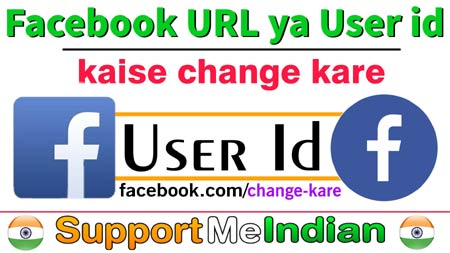 Facebook username kaise change kare.