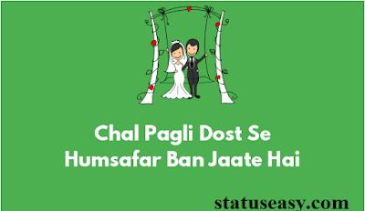 Cute Love Status in Hindi for Facebook
