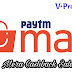 Paytm Mall Mera Cashback Sale 2017: Upto 70% OFF + 80% CB