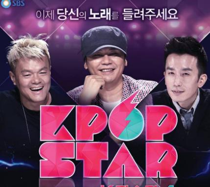 Nonton K-pop Star Season 6 (2016)