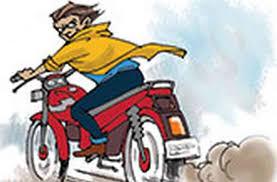 मैरिज गार्डन से बाइक चुरा ले गए चोर-pichor news