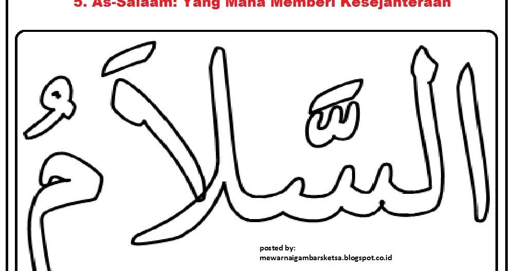 Mewarnai Gambar Mewarnai Gambar Sketsa Kaligrafi Asmaul Husna 5 As