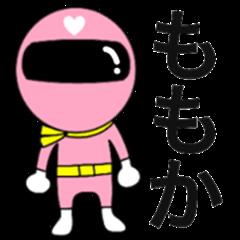 Mysterious pink ranger Momoka