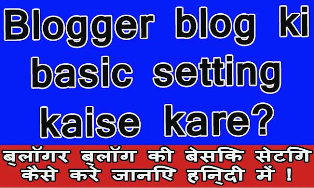 blog websites,blogger, how to set up a blog, setting up a blog, create a free blog