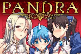 Pandra The Animation: Shiroki Yokubou Kuro no Kibou