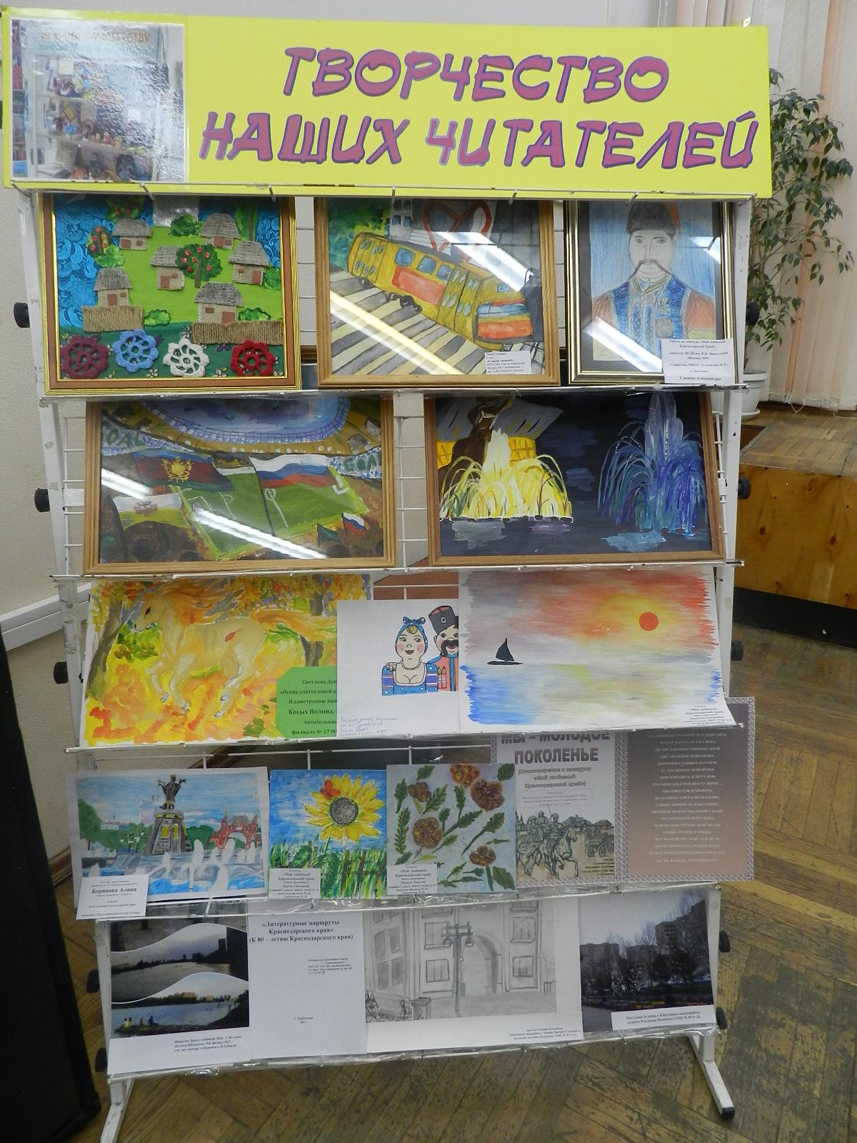 Конкурс библиотечный для читателей