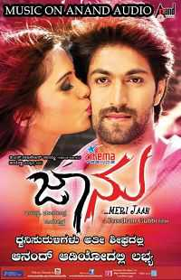 Jaanu (2012) Hindi - Kannada Download Dual Audio 400mb DVDRip