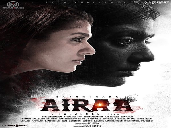 Tamil movie Airaa 2019 wiki, full star-cast, Release date, Actor, actress, Song name, photo, poster, trailer, wallpaper