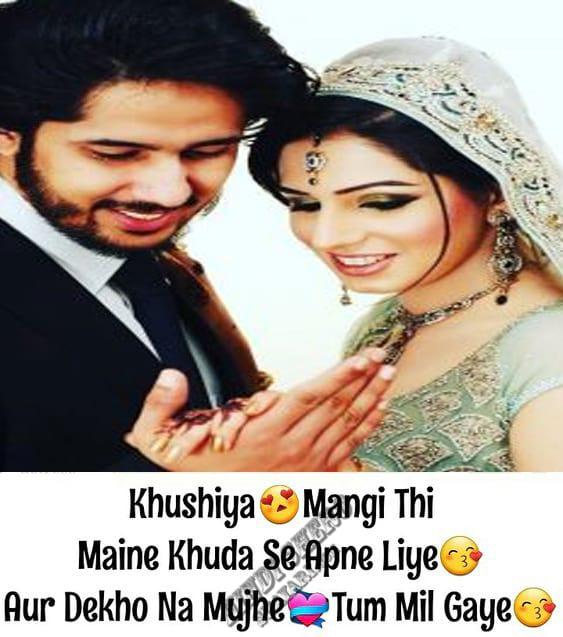 2 Line Heart Touching Shayari for Boyfriend and Girlfriend