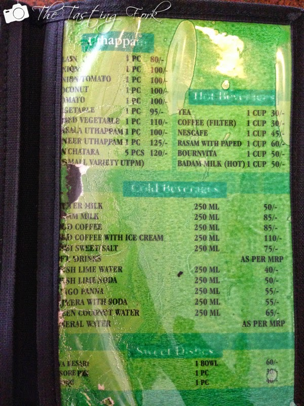Karnataka Food Centre Rk Puram Menu