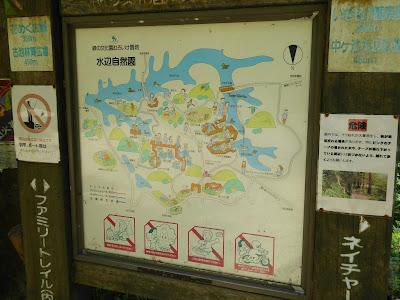 むろいけ園地 水辺自然園 MAP 地図