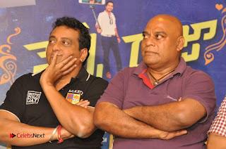 Selfie Raja Telugu Movie Success Meet Gallery  0032.jpg