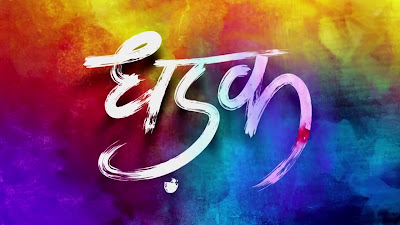 dhadak new movie poster