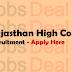 Rajasthan High Court Recruitment 2017 – Apply Online LDC (1726 Posts)