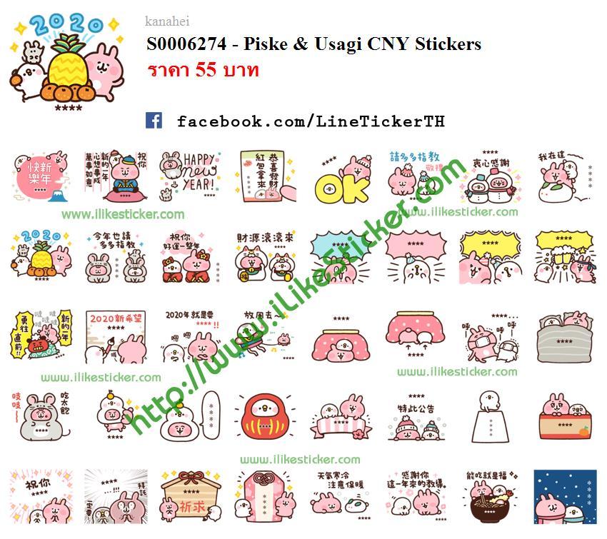 Piske & Usagi CNY Stickers