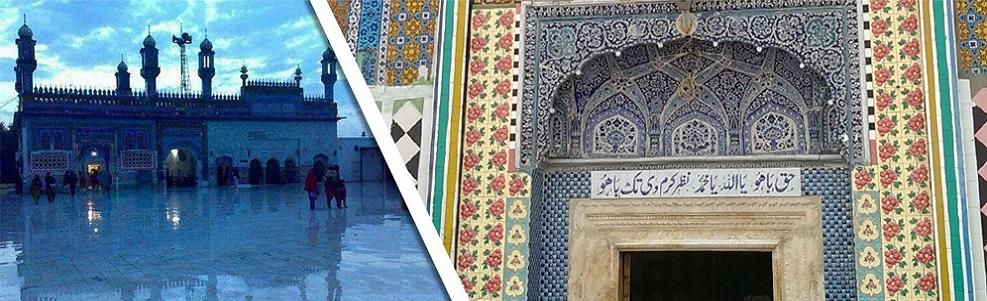 Hazarat Sultan Bahoo Tomb