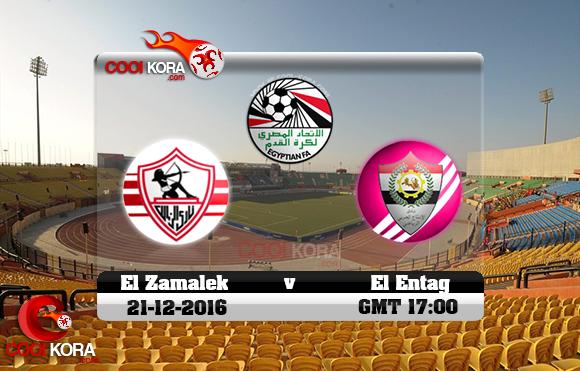 مشاهدة مباراة الإنتاج الحربي والزمالك اليوم 21-11-2016 في الدوري المصري