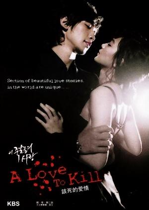 Drama Korea A Love To Kill Subtitle Indonesia Drama Korea A Love To Kill Subtitle Indonesia [Episode 1 - 16 : Complete]