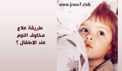 متى ينتظم نوم الرضيع,عدد ساعات نوم الطفل,تنظيم نوم الرضيع,معدل النوم الطبيعي للاطفال