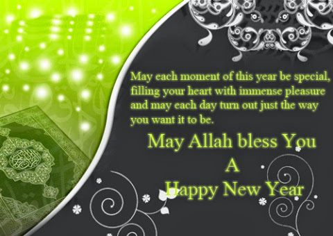 happy new hijri year