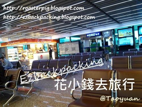 台北桃園機場T2巴士中心