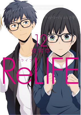 ReLIFE -リライフ- 第01-12巻 zip online dl and discussion