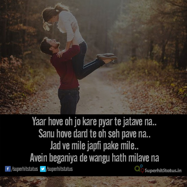 Punjabi Love Shayari Quotes For Romantic Girl Boy