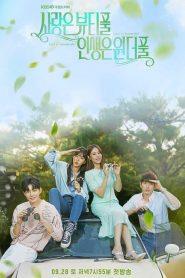 Tình Như Thơ , Đời Như Mơ - Beautiful Love, Wonderful Life (2021)