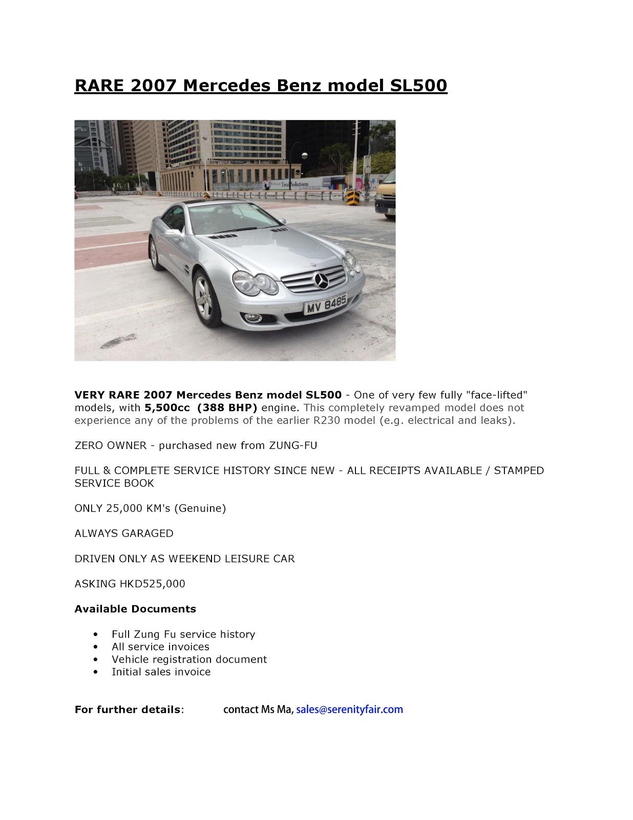 Car Sale Flyer Aprilonthemarchco - Car for sale flyer template free