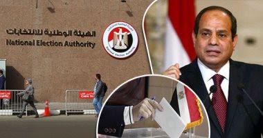 الوطنية للانتخابات: أوراق السيسي مستوفاة وقدم 173 ألف تأييد من المواطنين