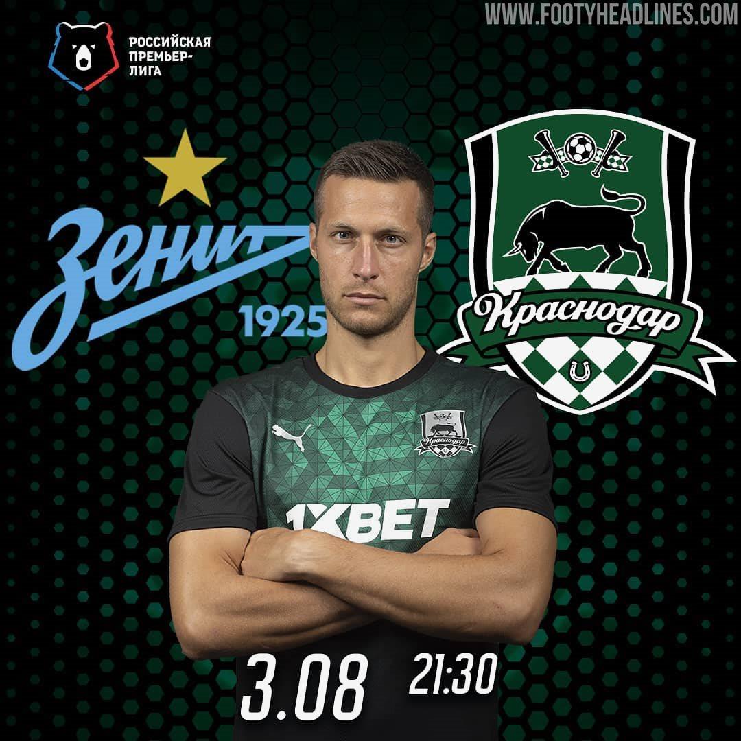 Puma Fc Krasnodar 19 20 Home Away Kits Released One Outstanding One Very Boring Footy Headlines