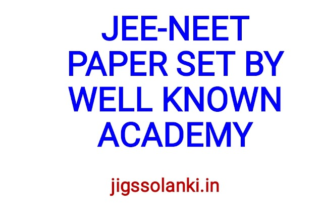 JEE-NEET PAPER SET WITH SOLUTION BY SRI CHAITANYA INSTITUTE
