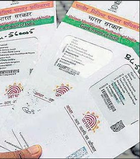 Aadhaar id is must for Book Ticket