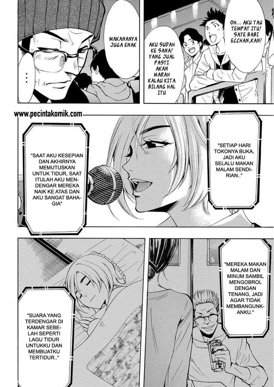 Fuuka Chapter 132-8