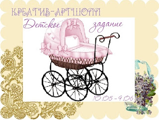http://kreativartshopp.blogspot.ru/2016/05/blog-post_10.html#more