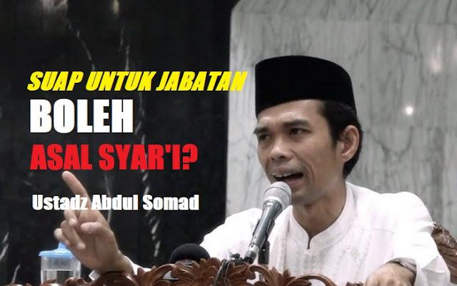 Suap Untuk Raih Jabatan, Dibolehkan Oleh Ustadz Abdul Somad Asal 'Syar'i', Ini Komentar Menohok Indonesia Coruption Watch (ICW)