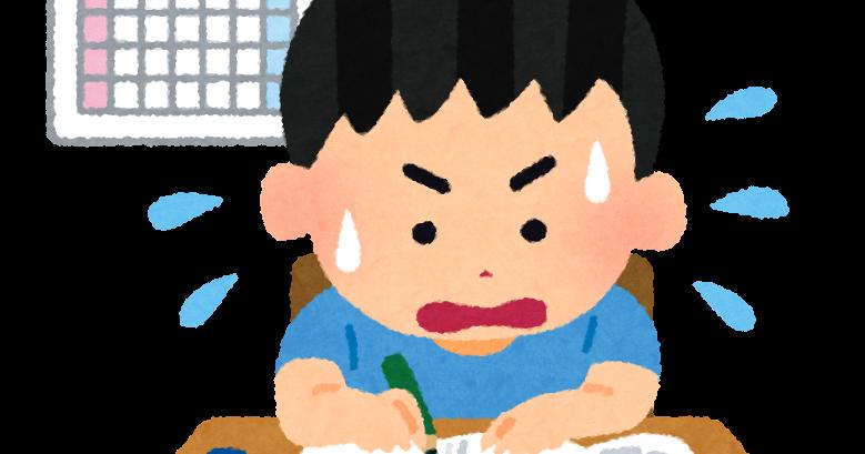 夏休みの宿題が終わらない男の子のイラスト かわいいフリー素材集