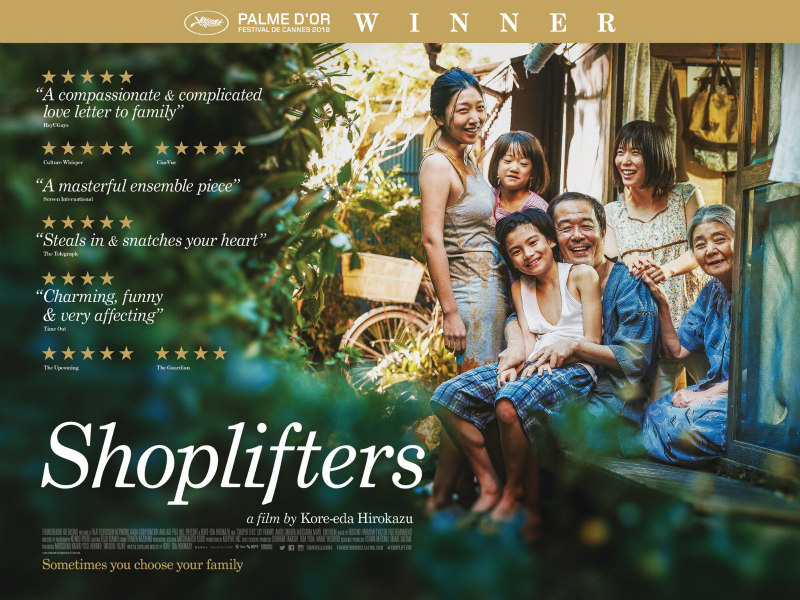 shoplifters movie poster