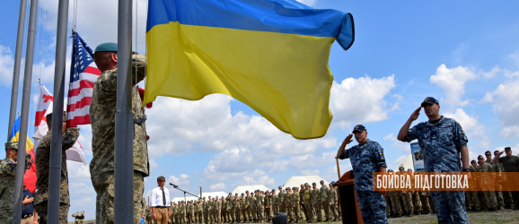 Завершилося двадцять перше українсько-американське навчання Sea Breeze 2018