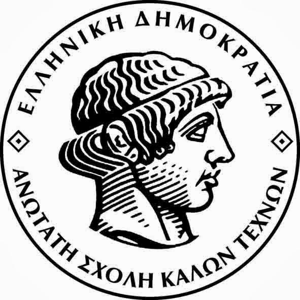 Πρύτανης ΑΣΚΤ: «Δεν θα παραδώσω ερείπια»