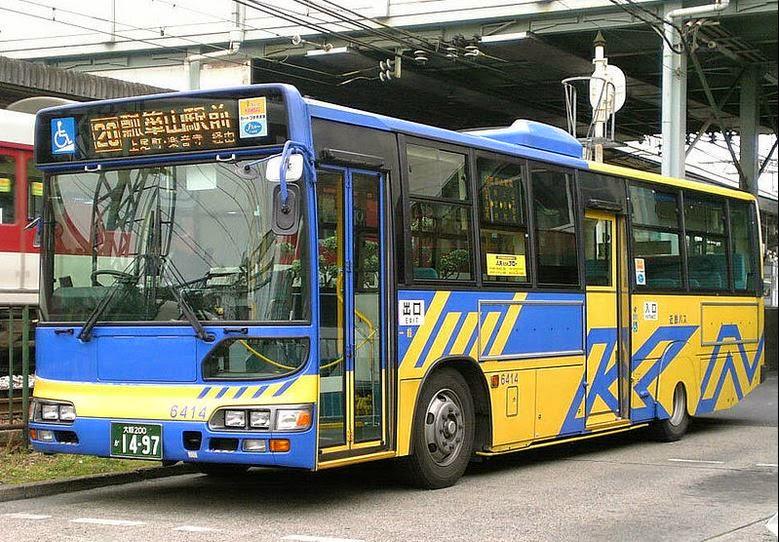 Mách bạn cách đi xe buýt ở Nhật Bản 3
