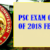 KERALA PSC EXAM CALENDAR OF 2018 FEBRUARY IS RELEASED