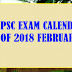 KERALA PSC EXAM CALENDAR OF 2018 FEBRUARY IS RELEASED