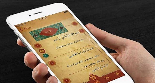 Aplikasi Al-Quran Terbaik Untuk Android