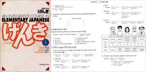 Páginas de exemplo do livro Genki para aprender Japonês