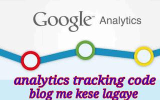 Analytics tracking code blog me