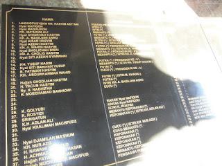 Papan nama Granit  Keluarga Besar Gus Dur
